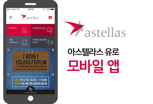 Astellas App. Download